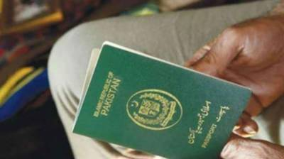 'Govt committed to resolve issues of overseas Pakistanis'
