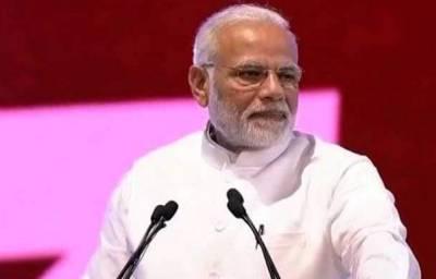 Modi on Kartarpur Sahib Gurdwara