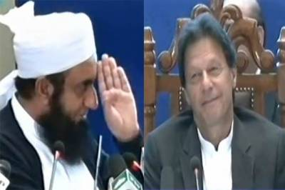 Moulana Tariq Jameel saluted PM Imran Khan for this reason