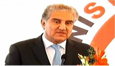 Pakistan always supportive of Afghan peace initiative: Qureshi