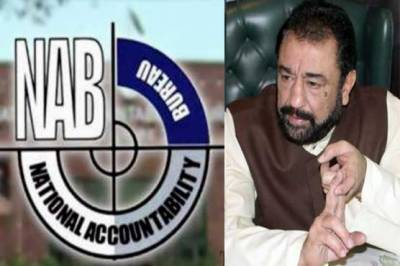 Paragon Housing society scam: Stunning revelations against Khawaja Brothers in NAB Court