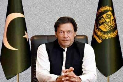 PM Imran Khan caught in surprise