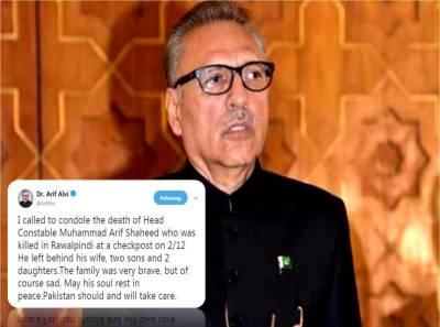 President condoles IGP Punjab over death of Head Constable Arif Shaheed