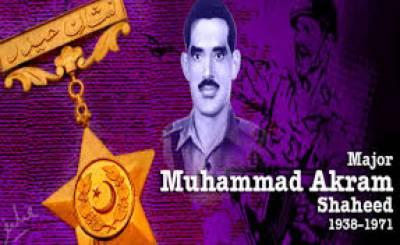 Remembering war hero Major Akram Shaheed, on his 47th martyrdom anniversary