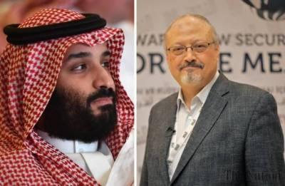 Turkey seeks arrest of two Saudi crown prince allies over Khashoggi murder: prosecutor