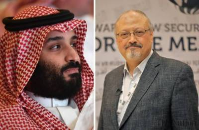 Turkey seeks arrest warrants of two close aides of Crown Prince MBS