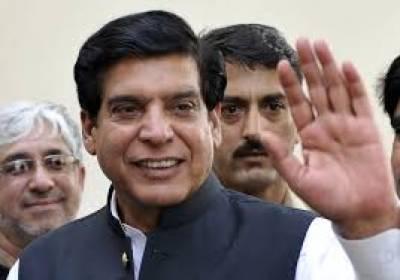AC accepts exemption plea of Raja Pervaiz Ashraf