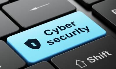 Cyber security: Pakistan government takes important decision