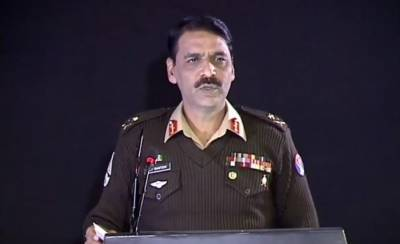 DG ISPR hits back over Indian Army Chief statement
