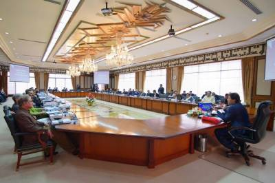 Federal cabinet meeting: Several important decisions taken including