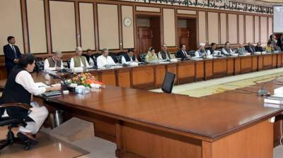 Federal Cabinet meets today to discuss political, economic situation