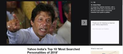In a surprise, Pakistani PM Imran Khan emerges among top ten most searched personalities in India