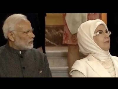 Indian PM Narendra Modi gets a snub from Turkish First Lady Emine Erdogan