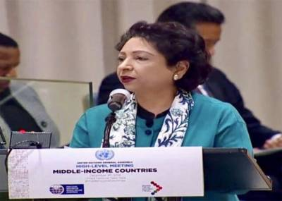 Pakistan calls for helping middle-income countries to attain debt sustainability