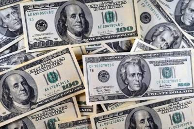 Pakistan seeks $2 billion commercial loans