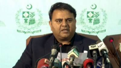 Pakistan wants to establish better relation with neighbors: Fawad