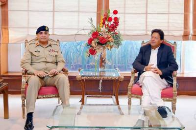 PM, Army Chief discuss overall security situation