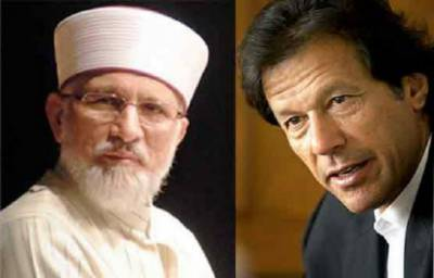 PM Imran Khan - Dr Tahirul Qadri held telephonic contact