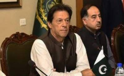 PM Imran Khan regrets Indian government during federal cabinet meeting