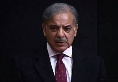 Shahbaz Sharif shifted to jail on judicial remand