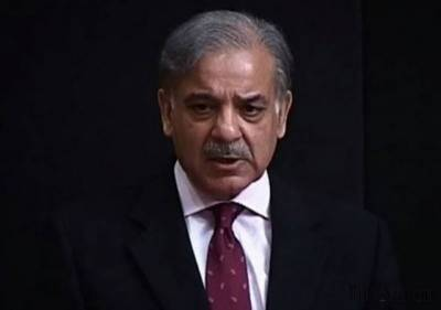 Stunning revelations about bank accounts worth billions linked with Shahbaz Sharif: sources
