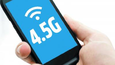 This mobile company has become first ever in Pakistan to launch 4.5G technology