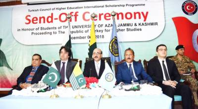 Turkish government offers scholarships for AJK students