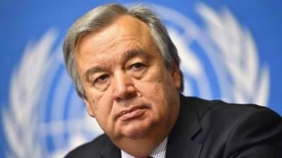 UN Chief hails sustainable development volunteers