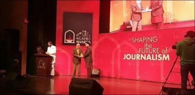 ARY News clinches AGAHI award for