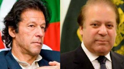 PM Imran Khan 6 foreign trips cost less than Nawaz Sharif one foreign visit