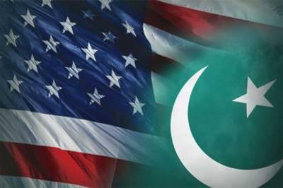 10 important countries including Pakistan, Saudi Arabia placed on US blacklist