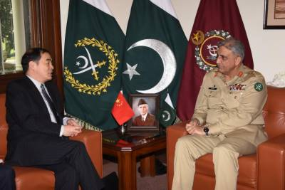 Army Chief, Chinese vice Minister of Foreign Affairs discuss bilateral relations