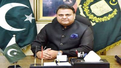 Fawad stresses tax payment culture needs to be promoted