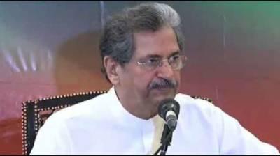 Govt to introduce uniform syllabus: Shafqat