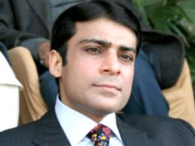 Hamza Shahbaz Sharif offloaded from private airline flight by FIA