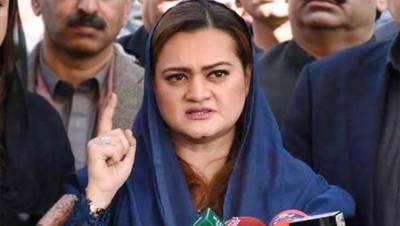 Is Maryam Aurangzeb next in line with NAB arrest radar?
