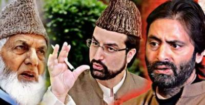 JRL urges UN to set up Inquiry commission on HR abuses in IOK