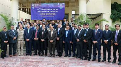 Pakistan Afghanistan and Iran formulate drug control strategy