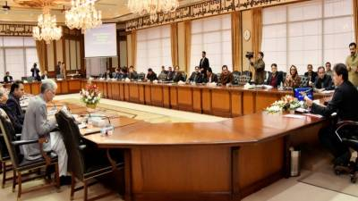 PM directs ministries to ensure achievement of targets set during 100 days