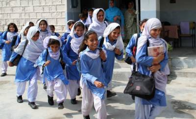 Winter Vacations announced for Punjab schools