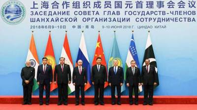 AU, SCO anti-terror organs sign cooperation deal on fighting terrorism