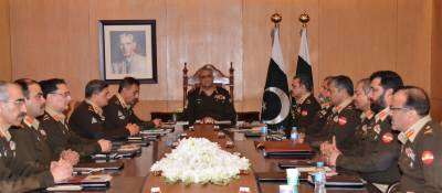 Corps Commanders Conference makes a pledge to the Nation