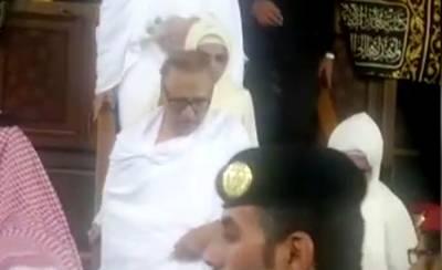 Doors of Holly Ka'aba opened for President of Pakistan Dr Arif Alvi