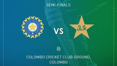 Emerging Asia Cup 2018: Pakistan faces setback at hands of India
