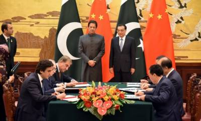 How much Chinese loans account for in Pakistan total foreign debt?
