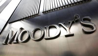 Moody's unveil future economic report on Pakistan