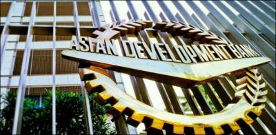 Pakistan inks loan agreement with ADB for power transmission lines