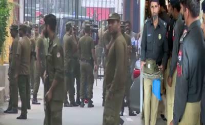 Punjab government announces date for restoration of Old Uniform