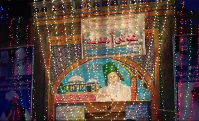 121st URS of Sufi saint Khawaja Ghulam Farid kicks off in Mithan Kot