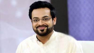 Dr Amir Liaqat Hussain finally gets the good news